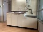 キッチン流し台の写真
